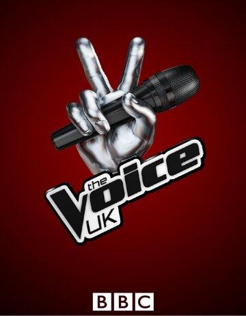 Голос Британии 2012 | МоеКино