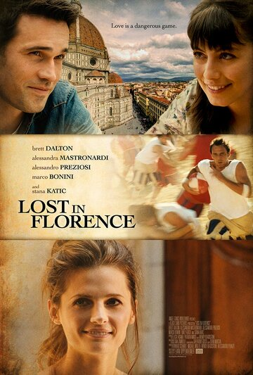 Турист / Lost in Florence (2017)