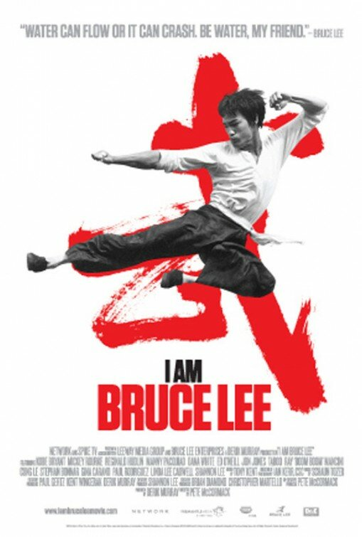 Я – Брюс Ли (ТВ) (2012)