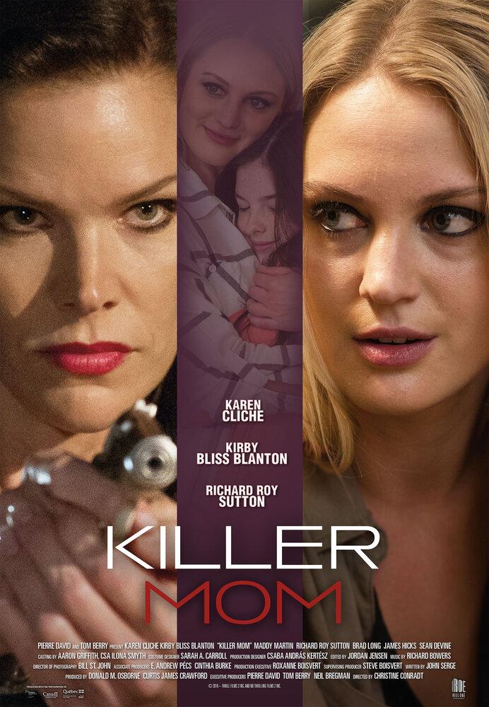 Мамочка убийца (ТВ)