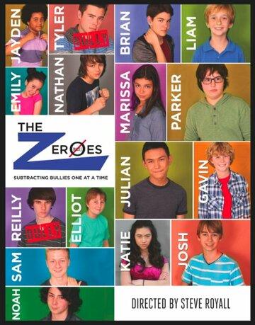 (The Zeroes)