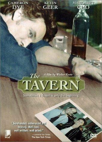 Закусочная (The Tavern)