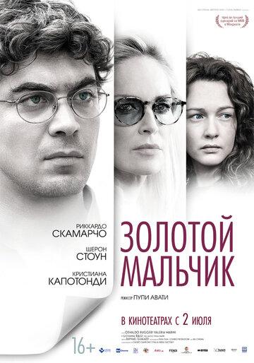 Кино Всё, что я люблю