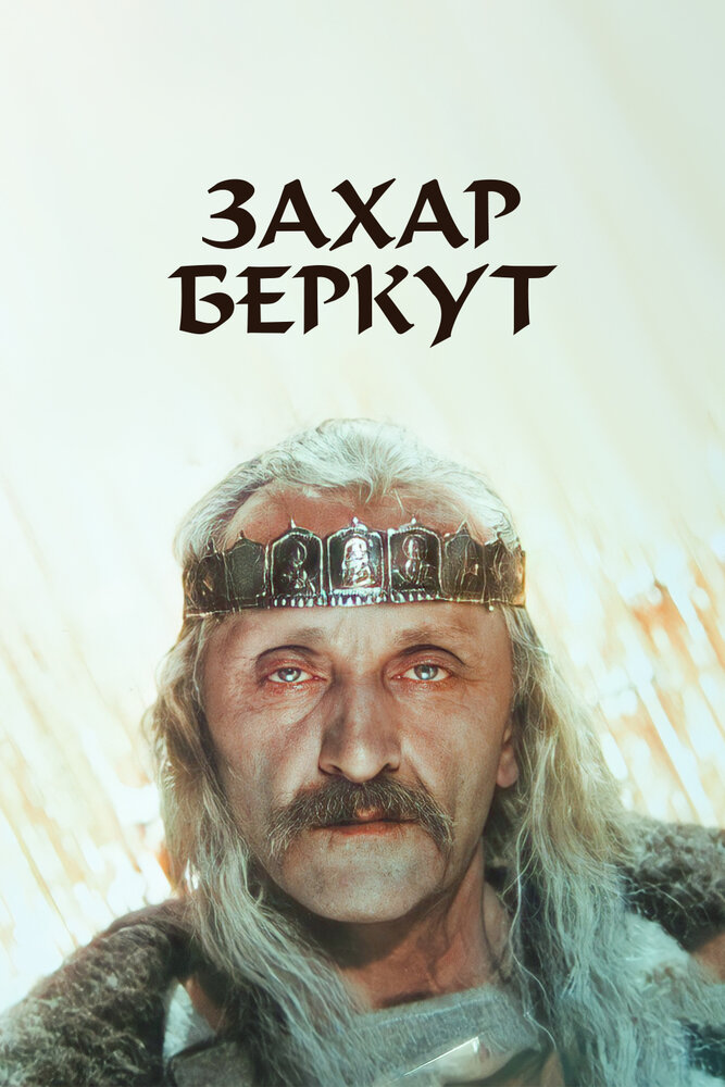 KP ID КиноПоиск 45211
