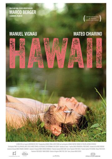 Гавайи (Hawaii)