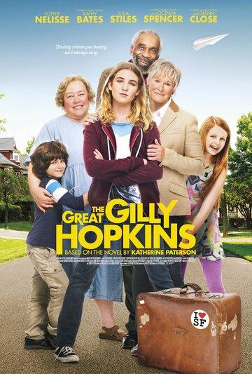 Великолепная Гилли Хопкинс / The Great Gilly Hopkins (2016) смотреть онлайн