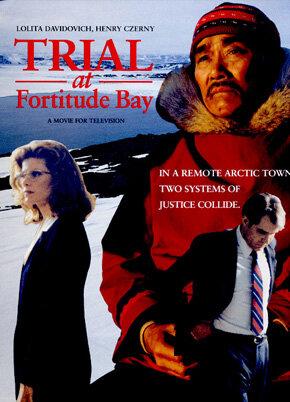 Испытание дружбы (1994)
