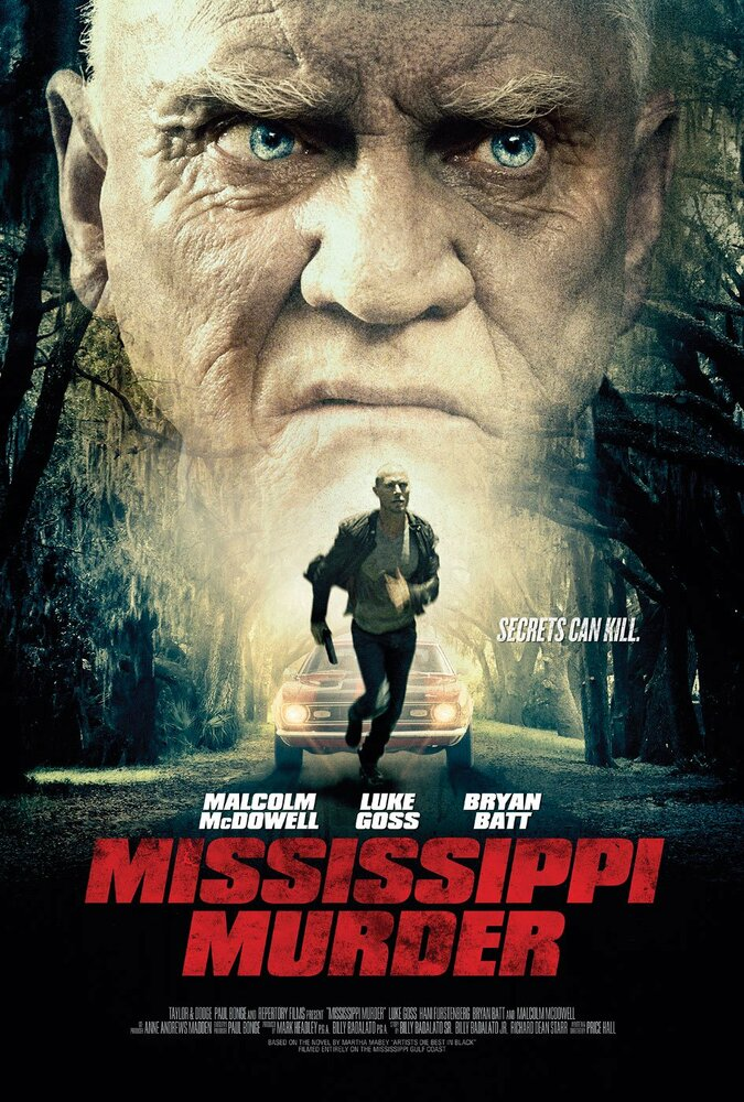 Убийство в Миссисипи (2017)