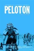 Велосипедист (Peloton)