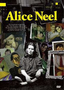 Элис Нил (2007)