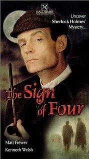 Знак четырех (2001)