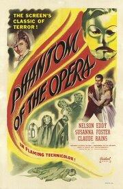 Призрак оперы (1943)