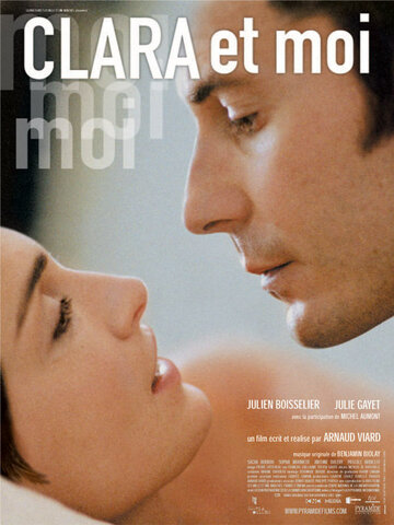 Клара и я (2004)