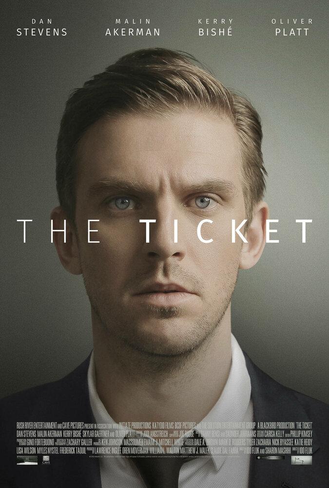 билет фильм 2016 скачать торрент