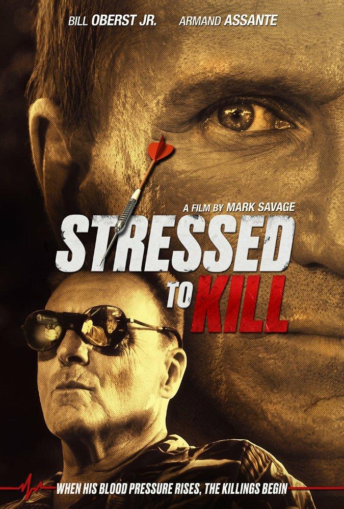 Почерк убийства / Stressed to Kill