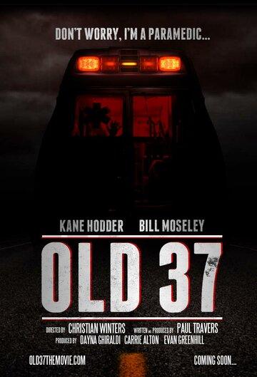 Старый 37 / Old 37
