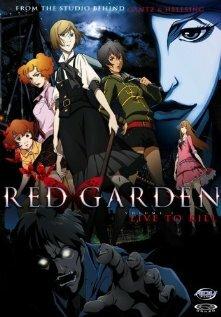 Постер к аниме сериалу Красный сад (2006)