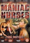 Маньячные медсестры находят экстаз (1990) — отзывы и рейтинг фильма