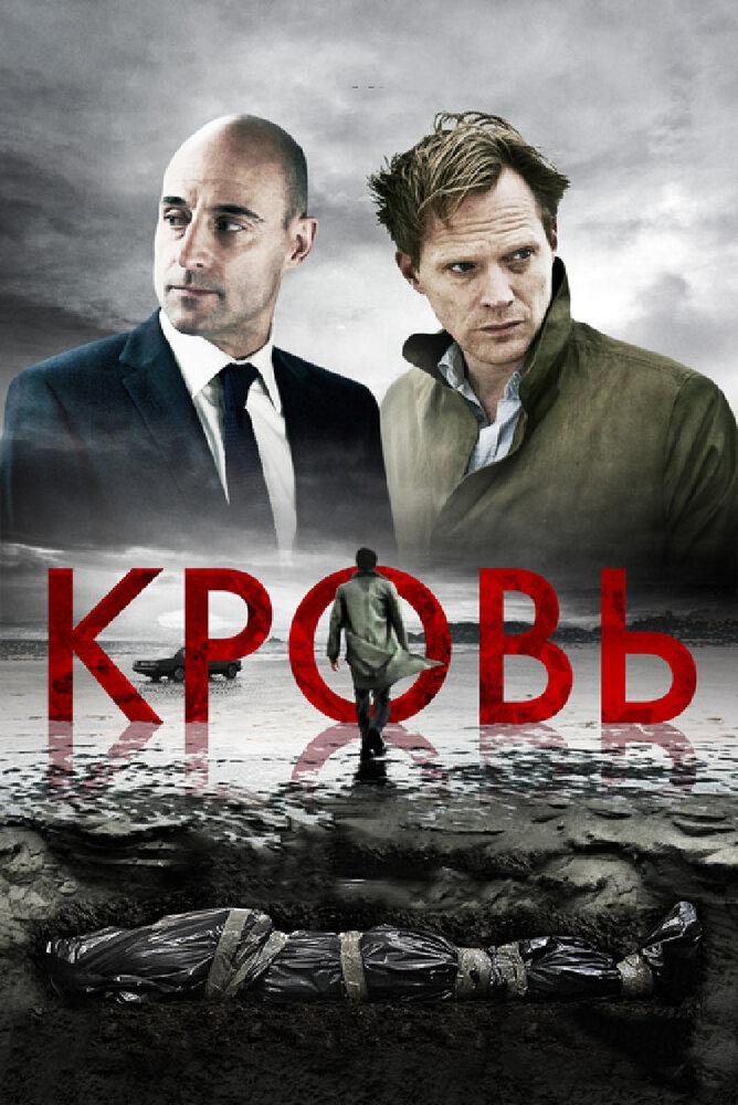 KP ID КиноПоиск 634236