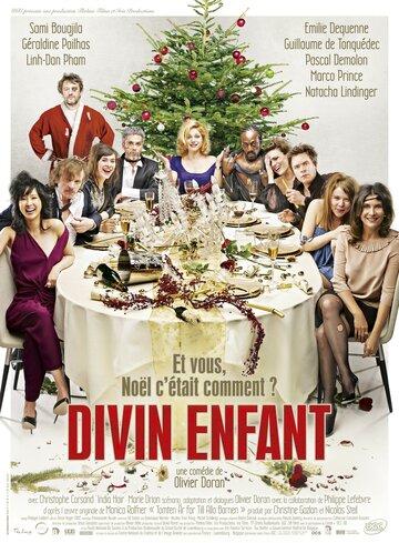 Фильм Любовь на Рождество