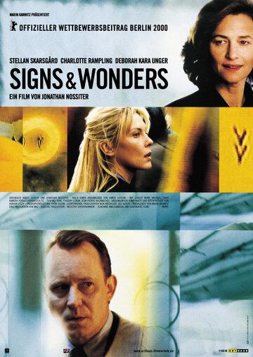 Приметы и чудеса (2000)