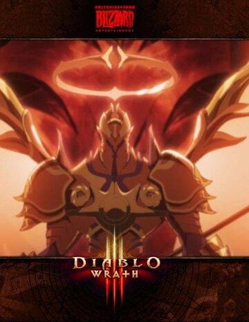 Фильм Diablo III: Гнев (видео)