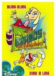 Брэнди и Мистер Вискерс (2004)