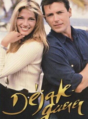 424029 - История любви ✸ 1993 ✸ Аргентина