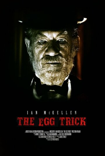 (The Egg Trick)