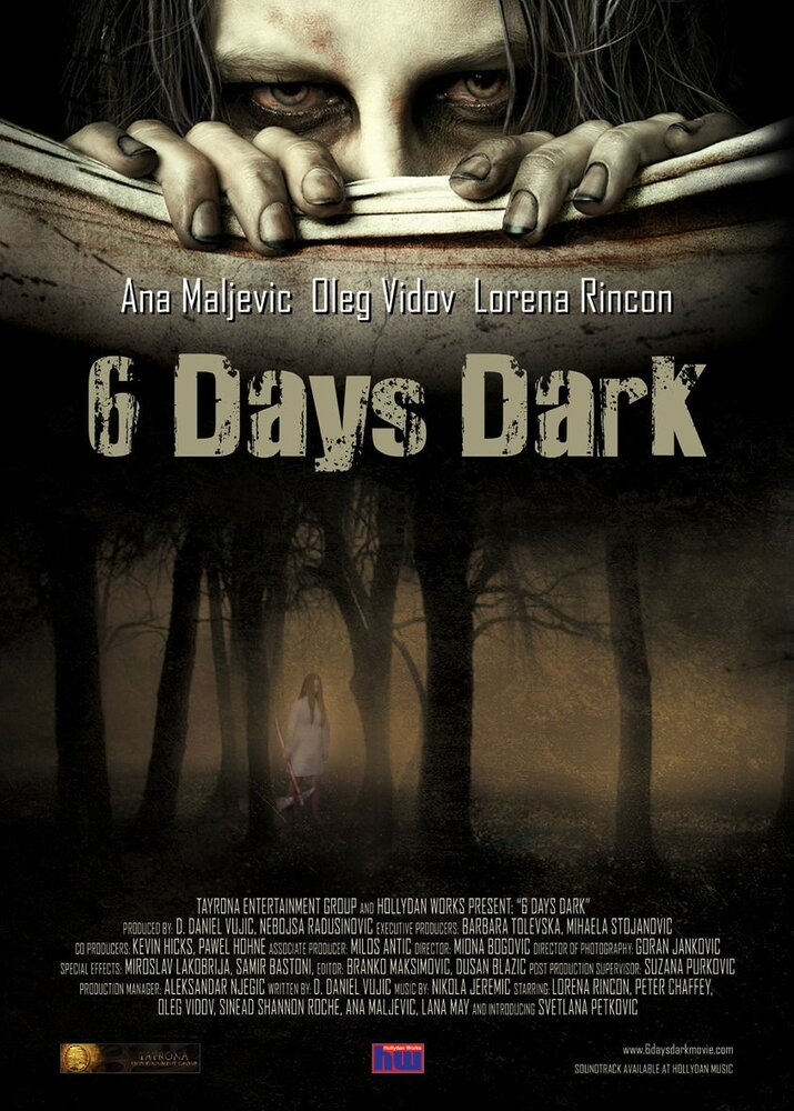 6 дней темноты