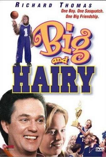 Большой и волосатый (1998)