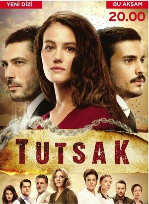 300x450 - Дорама: Пленница / 2017 / Турция
