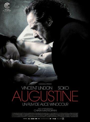Августина (Augustine)