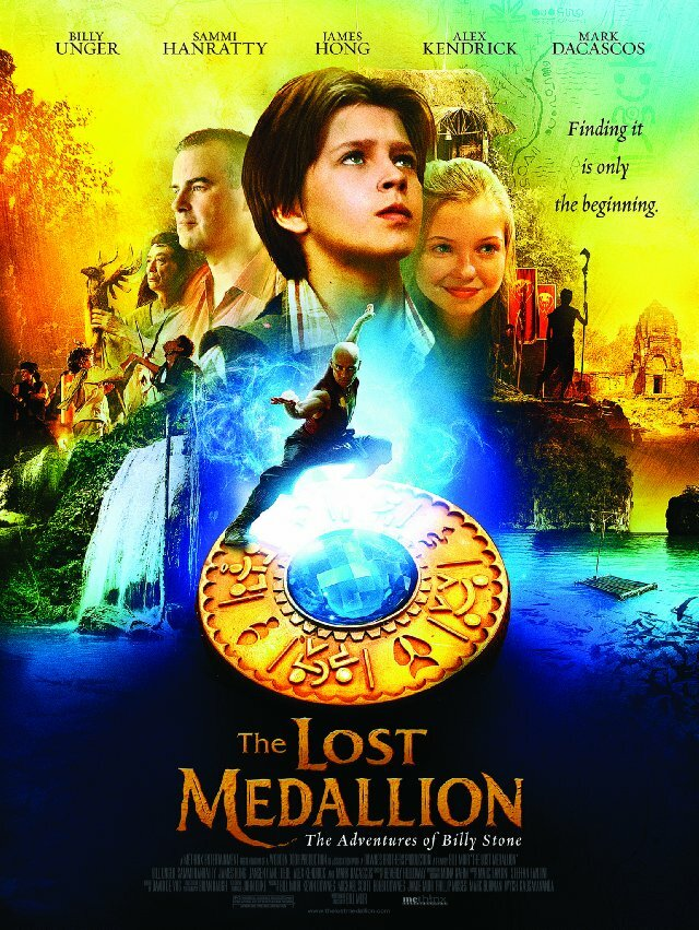 Пропавший медальон / The Lost Medallion: The Adventures of Billy Stone (2013)