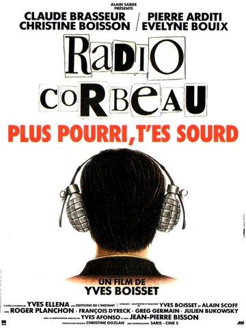 Воронье радио (1988)