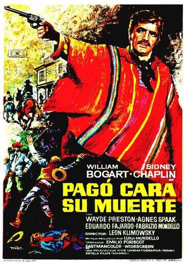 Он дорого заплатит за свою смерть (Pagó cara su muerte)