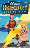 Геркулес: Из нуля в герои (1999)