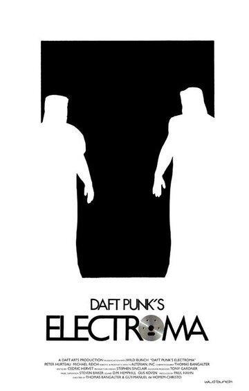 Электрома (2006)