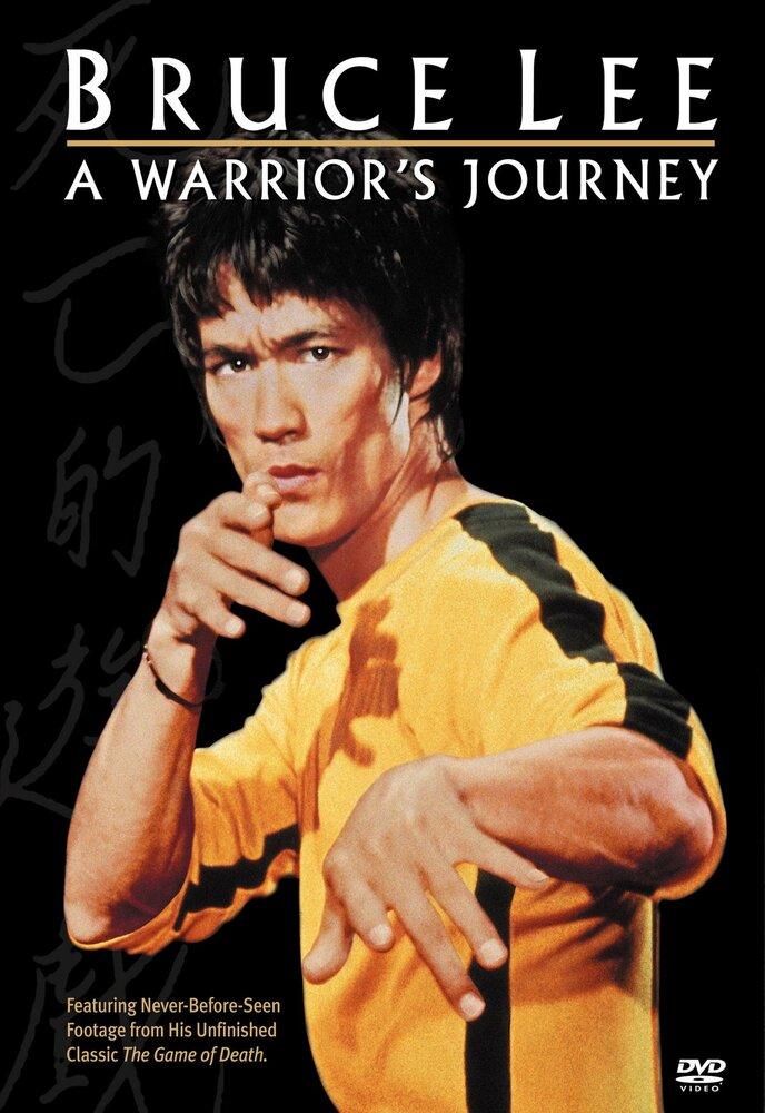 Брюс Ли: Путь воина (видео) (2000)