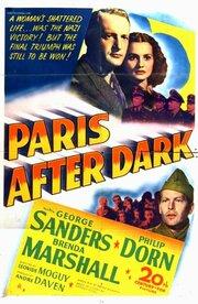 Париж после темноты (1943)