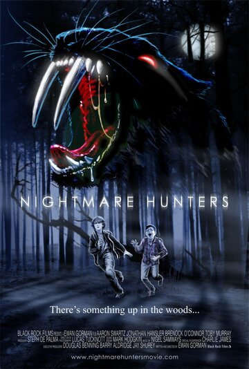 Молодые охотники: Зверь бевендинского
