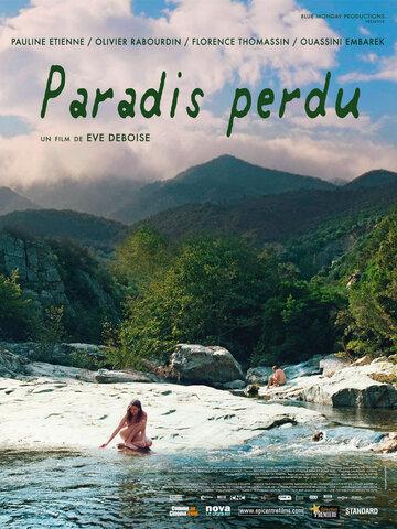 Фильм Потерянный рай