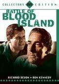 Битва на кровавом острове (1960)