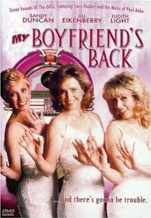 Мой парень вернулся (1989)