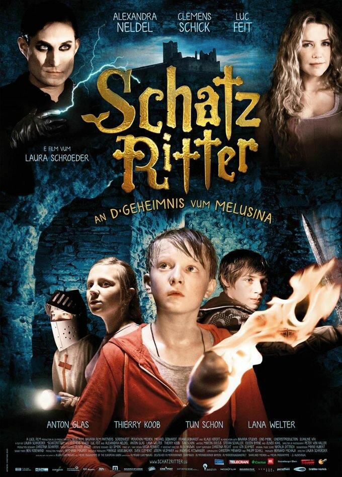 Сокровища рыцарей: Тайна Милюзины / Schatzritter (2012)