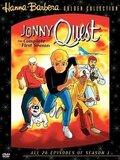 Джонни Квест (1964)