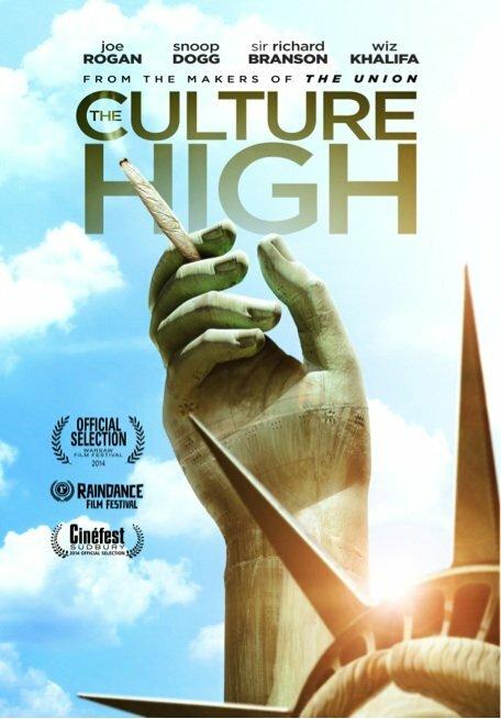 Высшее растение / На высоте культуры (2014)