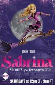 Смотреть онлайн Сабрина – маленькая ведьма