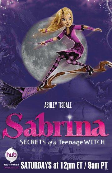 Сабрина – маленькая ведьма