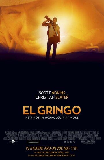 Гринго (2012) полный фильм онлайн